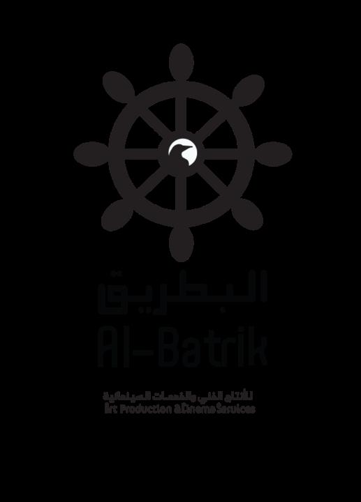 Al-Batrik